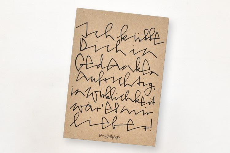 Postcard: Ich küsse Dich in Gedanken