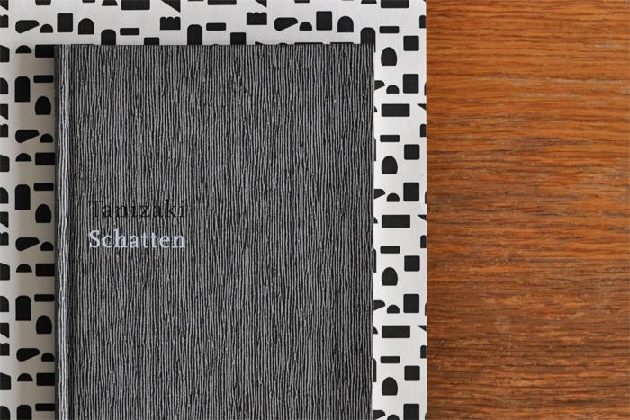 bastisrike blog. Black Bedroom Furniture Sets. Home Design Ideas