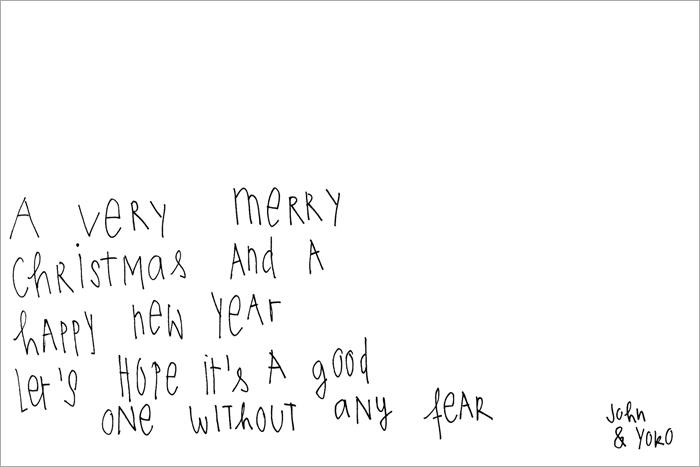 bastisRIKE MERRY CHRISTMAS